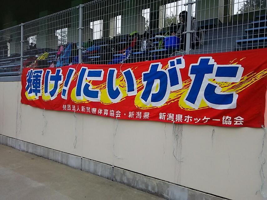 中学 都道府県対抗11人制全国大会
