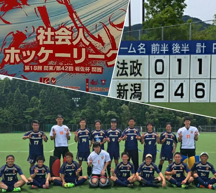 社会人 東日本リーグ 新潟CREA連勝